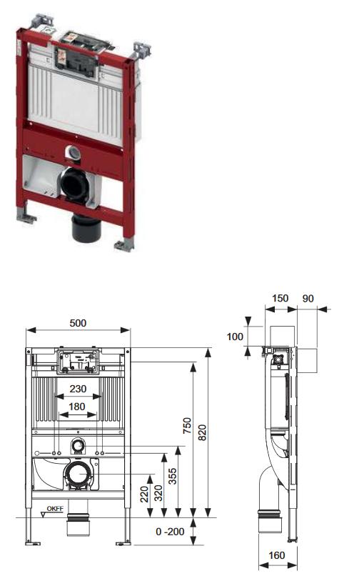 TECE Vorwandelement für Dusch-WCs, 820mm