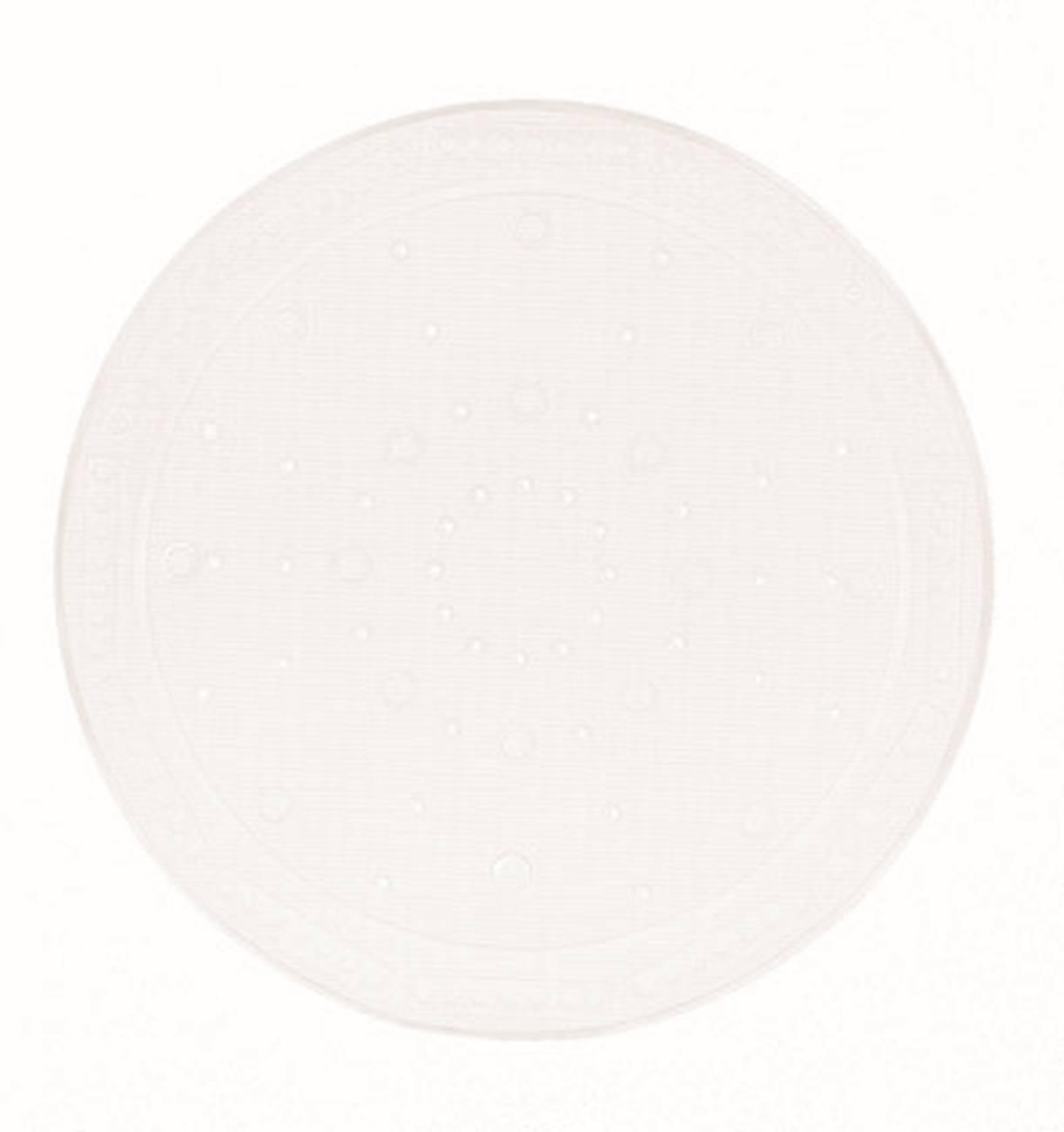 Duscheinlage Arosa PVC Weiss 55 cm rund